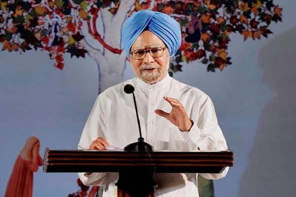 मनमोहन सिंह का PM मोदी पर तंज- मैं प्रेस से घबराने वाला प्रधानमंत्री नहीं था