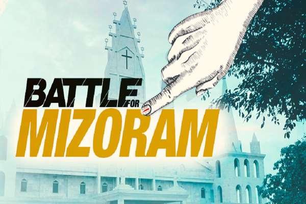 Mizoram Election Result 2018: पूर्व सीएम ने दिया इस्तीफा, सरकार बनाने का दावा करने गवर्नर के पास पहुंचे MNF चीफ