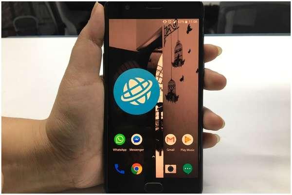 स्मार्टफोन यूजर्स के लिए Jio का तोहफा, लॉन्च की Google जैसी सर्विस