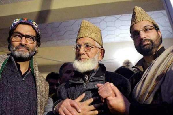 कश्मीरी अलगाववादी नेताओं पर हर साल 14 करोड़ होते हैं खर्च, 600 जवान करते हैं सुरक्षा
