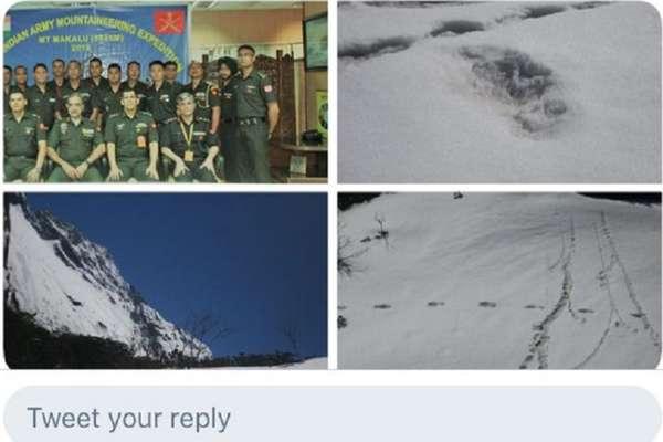 इंडियन आर्मी को मिले हिमालय में 'येति' के पैर के निशान