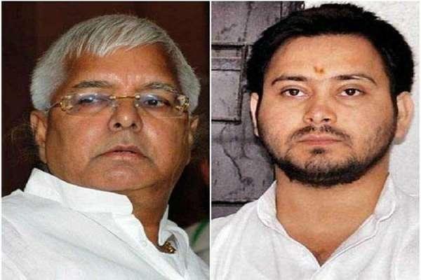 'गुंडागर्दी पर उतरी BJP सरकार, लालू जी के साथ युद्धबंदियों से बदतर व्यवहार'