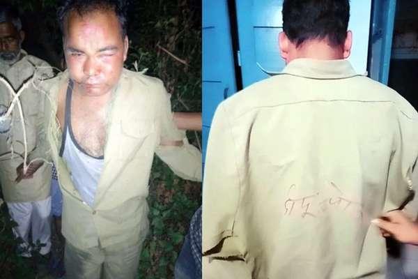 पिटाई के बाद PWD वर्कर को ढांक से फेंका, पीठ पर खून से लिखा 'दीपू चोर'