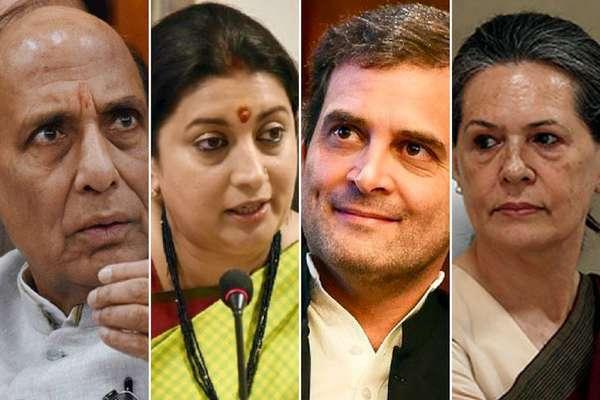 सोनिया, राहुल, राजनाथ- इन दिग्गजों की किस्मत आज दांव पर