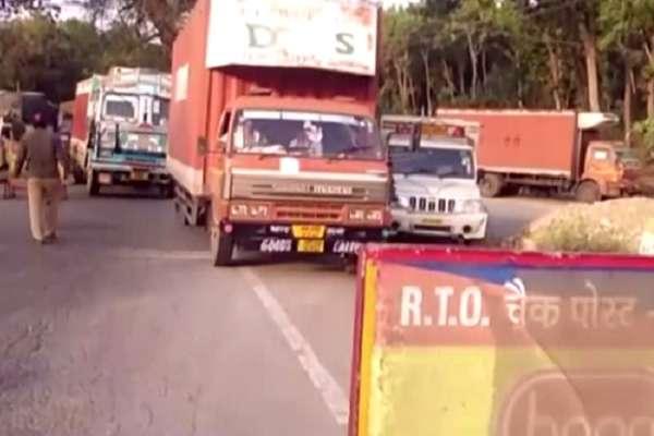 परिवहन विभाग की वेबसाइट से मिलती-जुलती वेबसाइट, रसीद से ठगी करने वाले 3 दबोचे