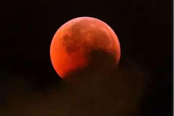 चंद्र ग्रहण शुरू, भारत में इतने बजे दिखेगा