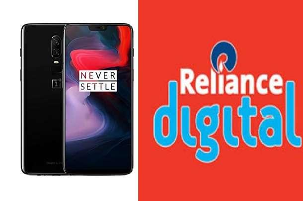 अब Reliance Digital से खरीदें OnePlus स्मार्टफोन
