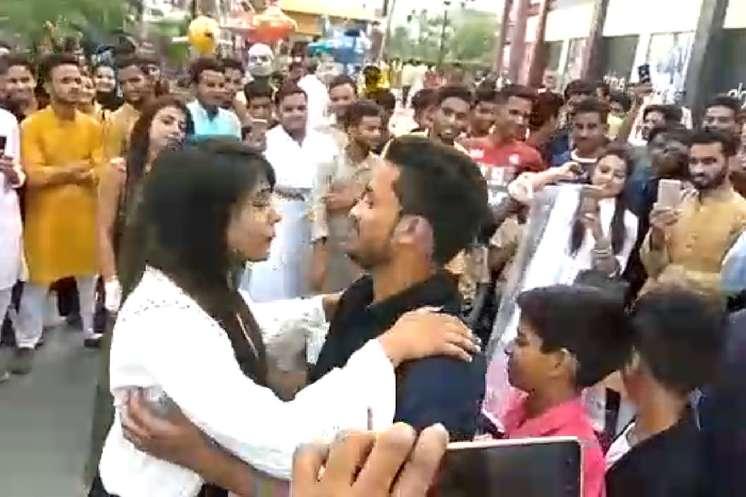 VIDEO: ईद पर लड़की से गले मिलने को माॅल के बाहर लगी लाइन