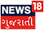 News18 Gujarati